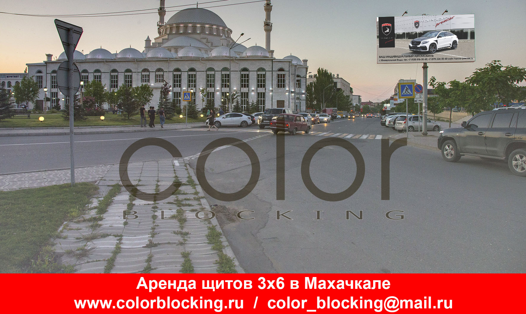 Наружная реклама в Махачкале Дахадаева