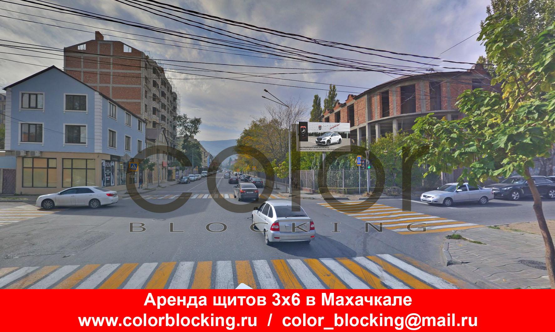 Наружная реклама в Махачкале уличная