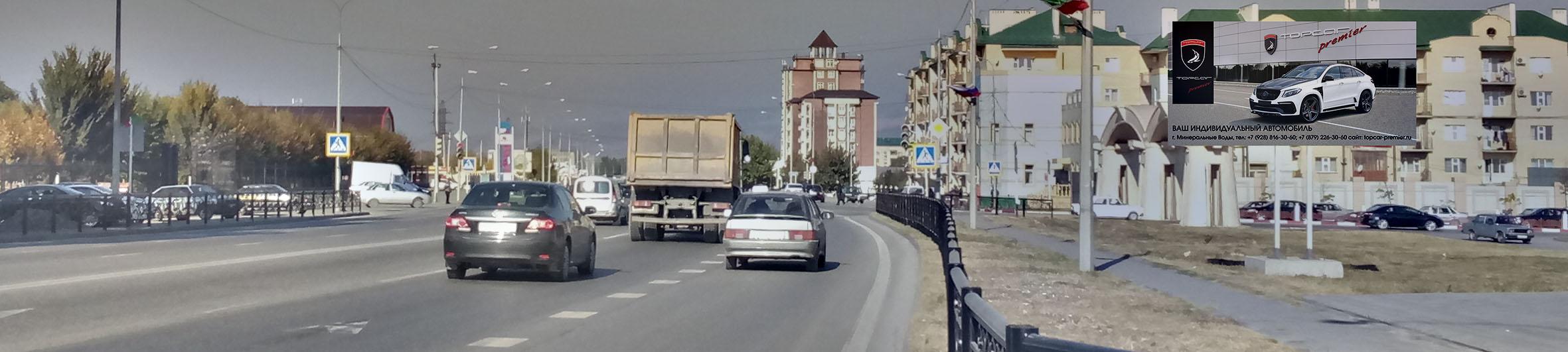 Реклама на билбордах в Чеченской Республике Гудермес