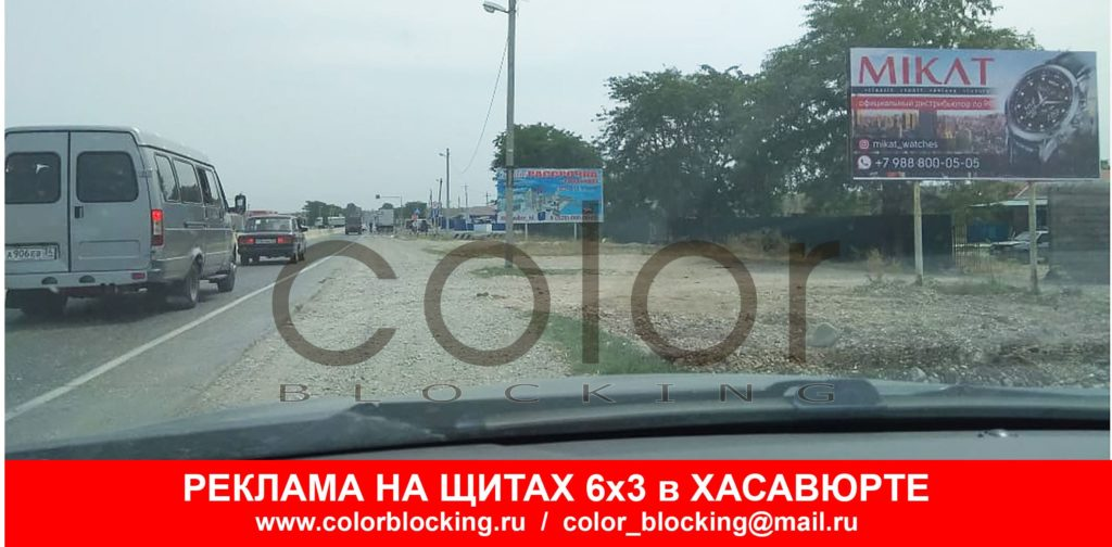 Наружная реклама в Хасавюрте щит