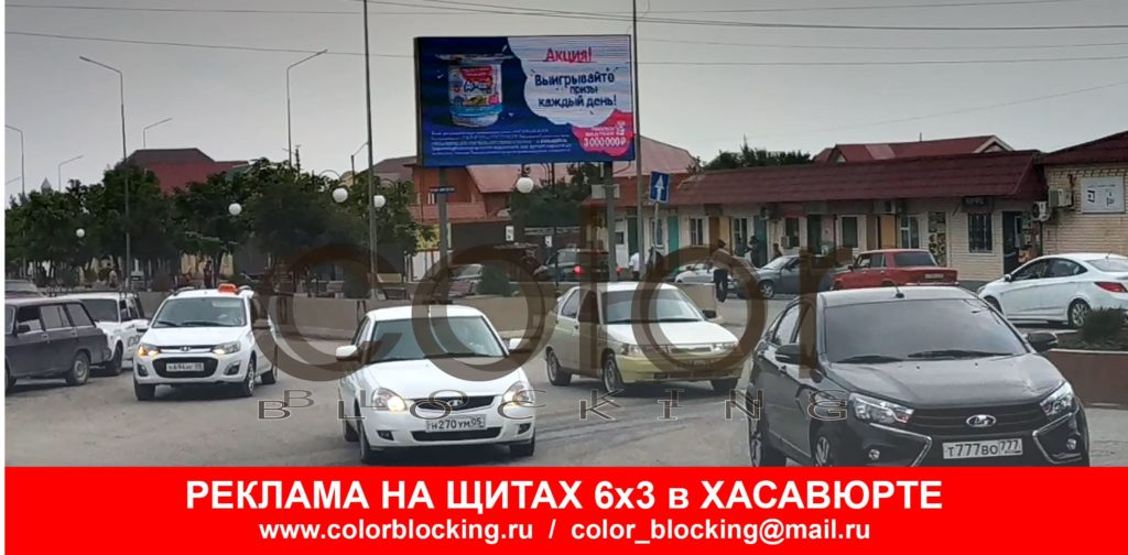 Наружная реклама в Хасавюрте уличная