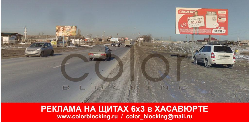 Наружная реклама в Хасавюрте дорожная