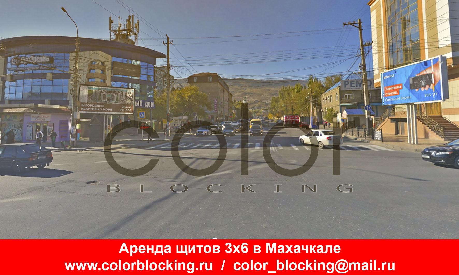 Наружная реклама в Махачкале Агасиева