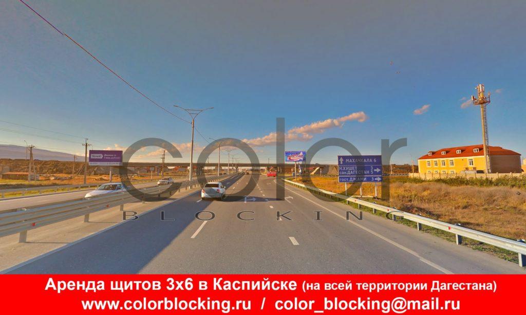 Наружная реклама в Каспийске билборды