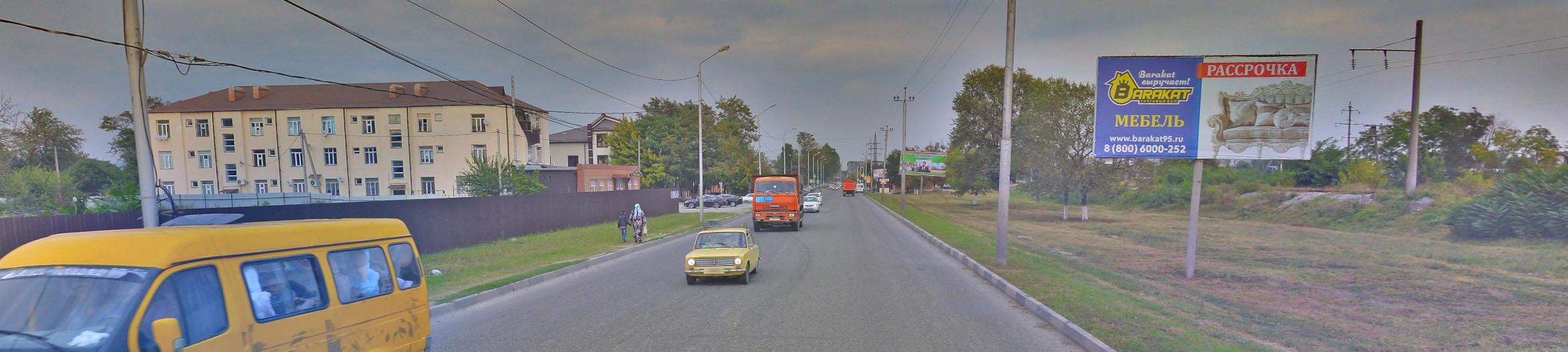 Реклама на билбордах в Чеченской Республике Чечня