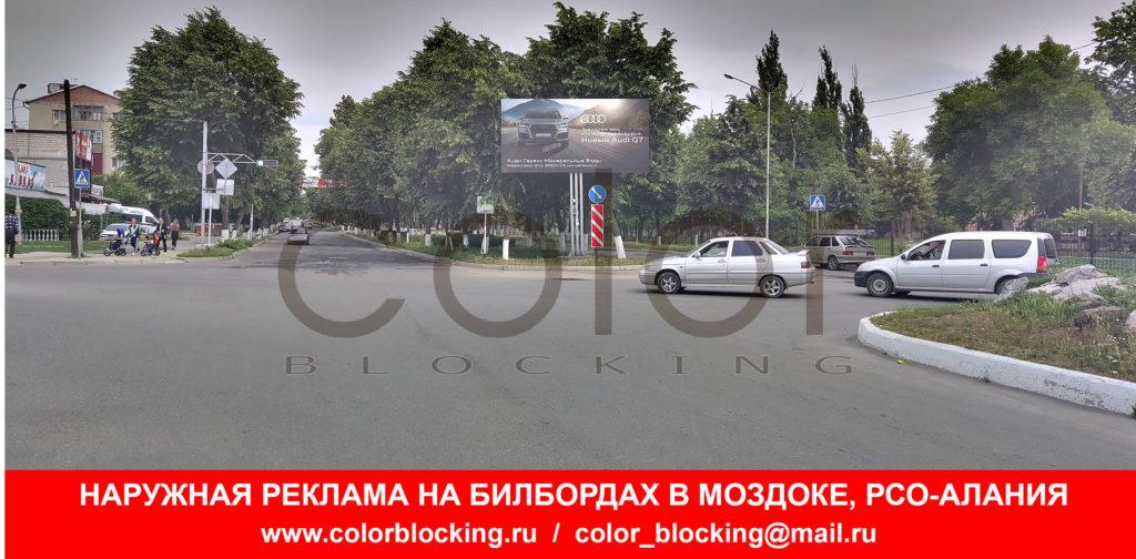 Реклама на билбордах в Моздоке 6х3