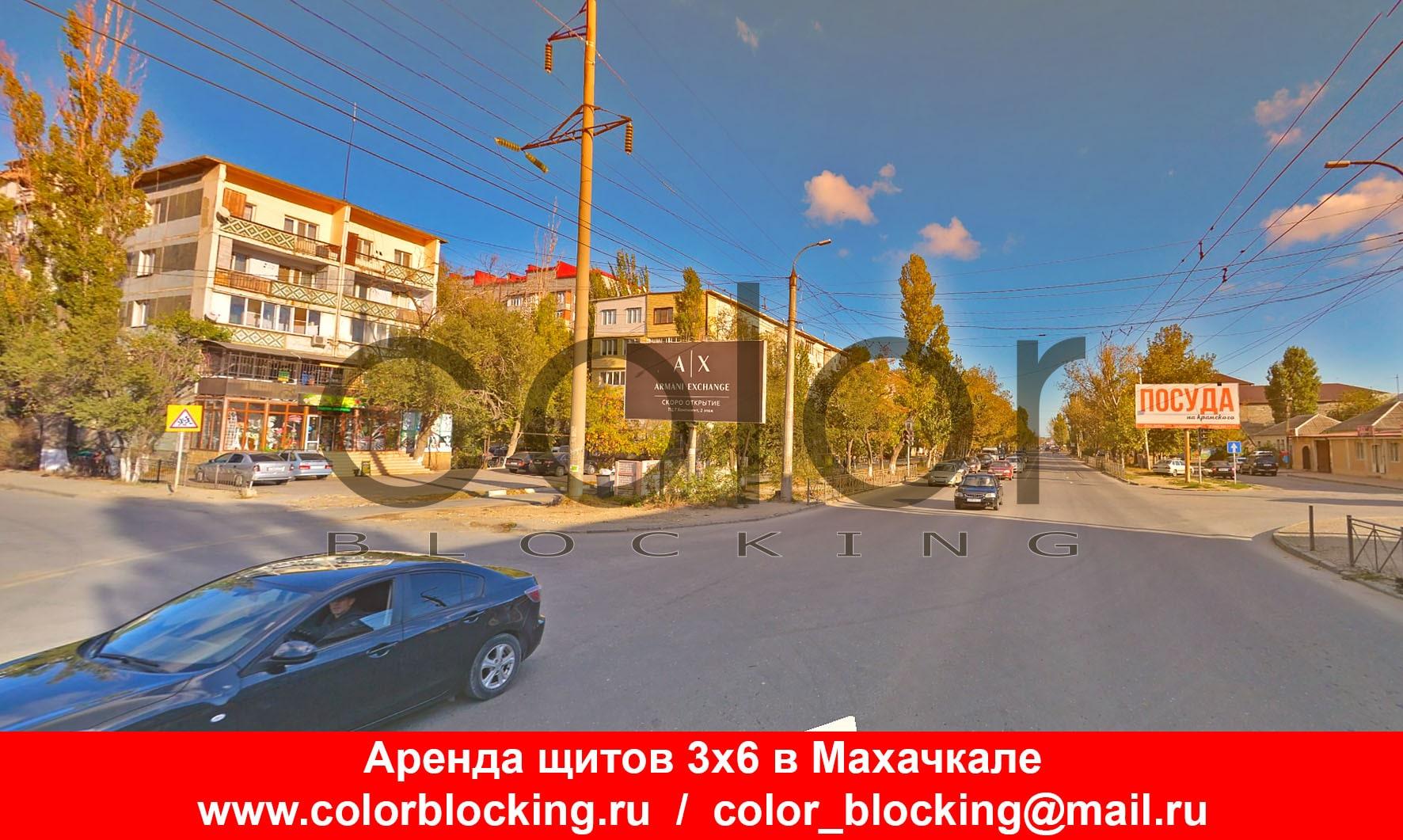 Наружная реклама в Махачкале щиты 6х3