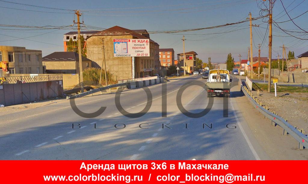 Наружная реклама в Махачкале Казбекова