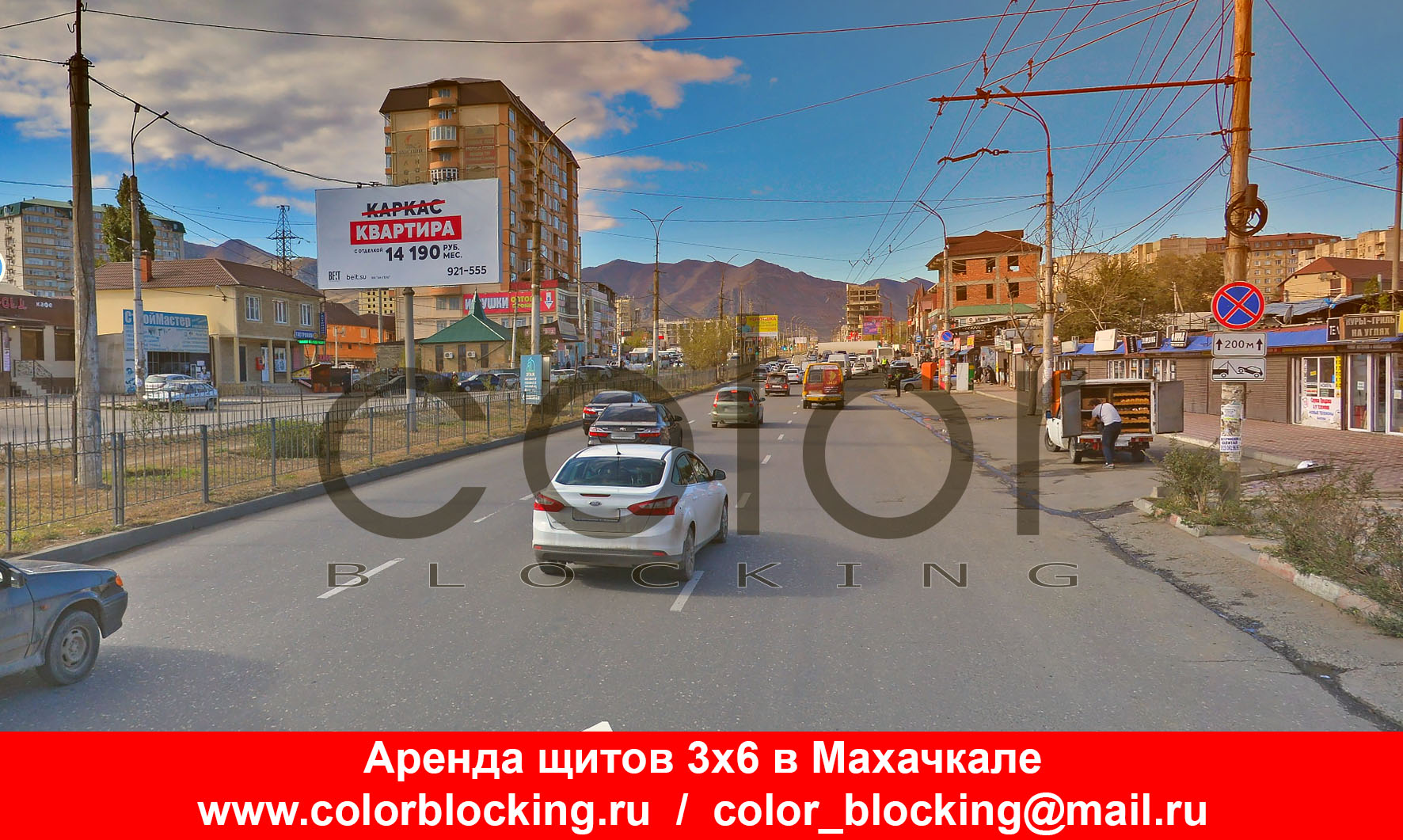 Наружная реклама в Махачкале Акушинского
