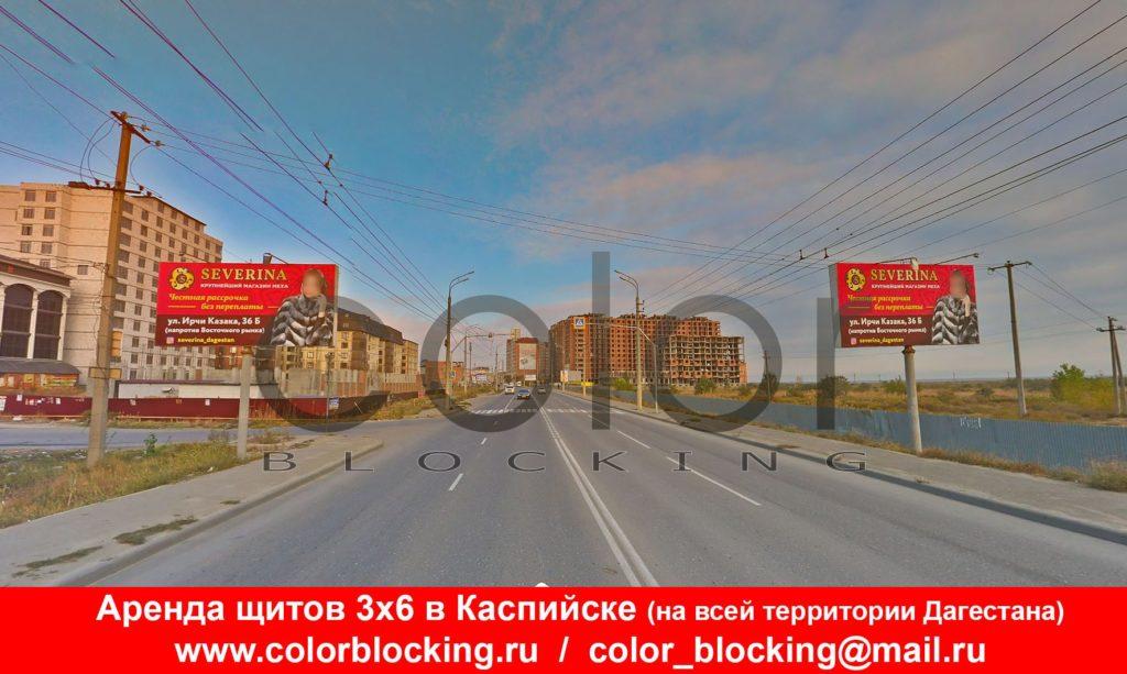 Наружная реклама в Каспийске 3х6