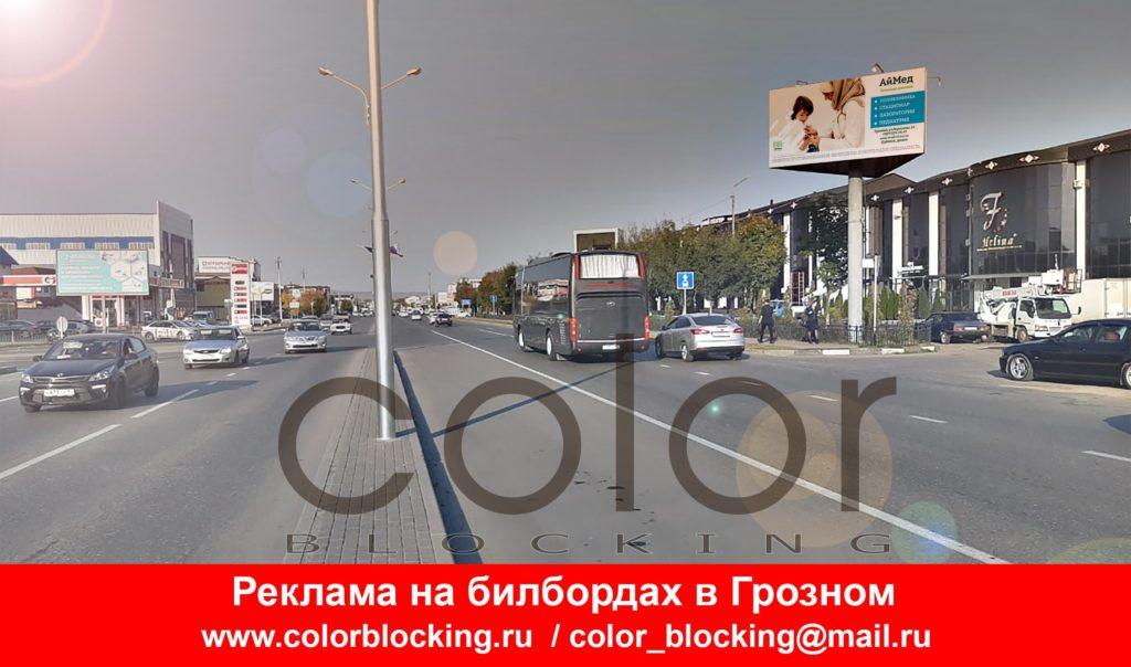 Аренда билбордов Грозный