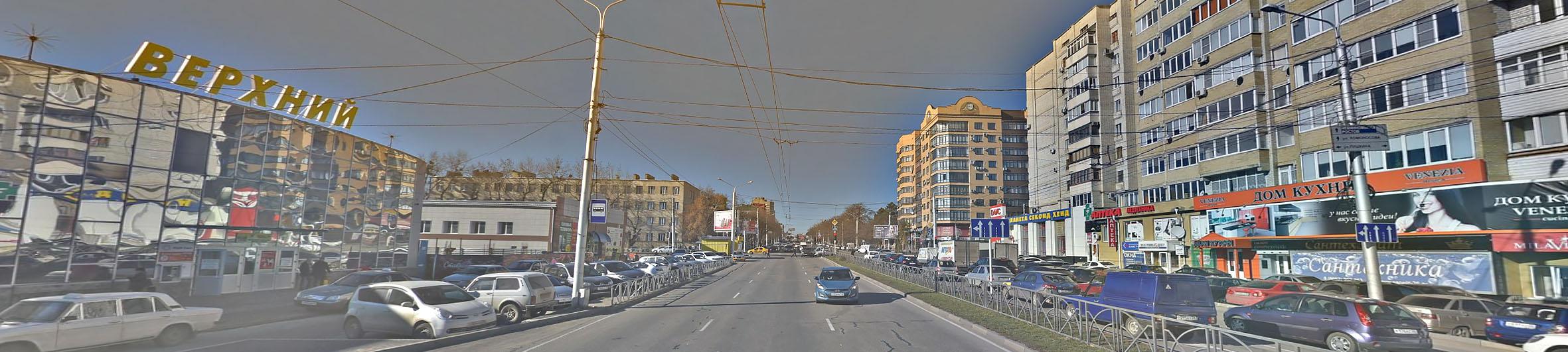 Распространение рекламных материалов Ставрополь