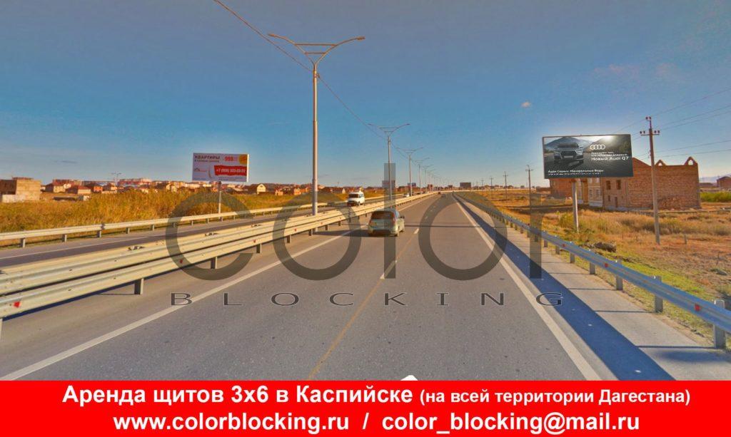 Наружная реклама в Каспийске экраны