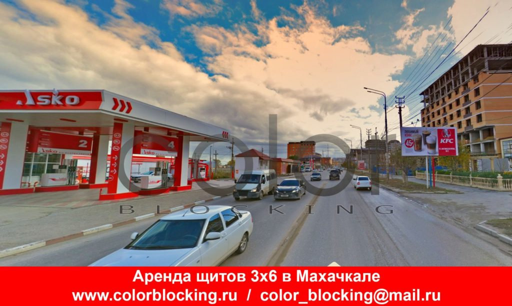 Наружная реклама в Махачкале Каммаева