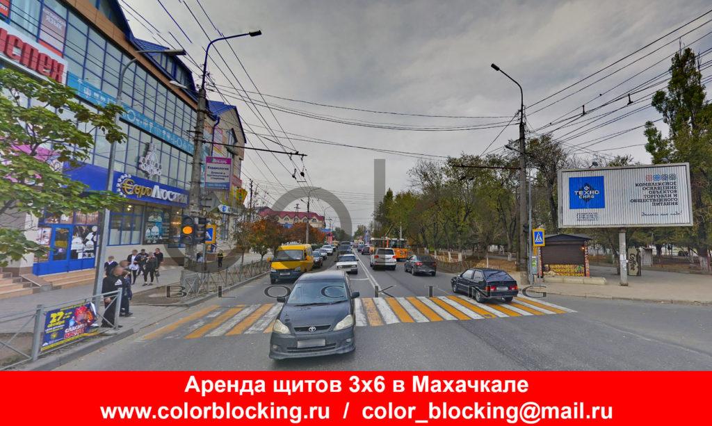 Наружная реклама в Махачкале Буганова