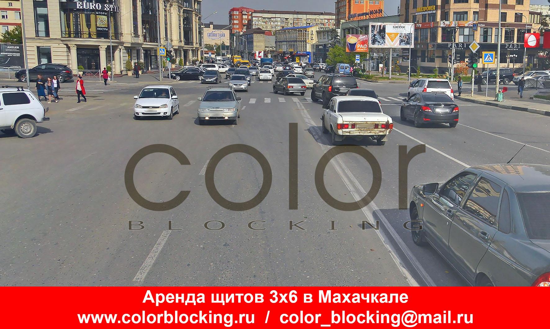 Наружная реклама в Махачкале призматроны