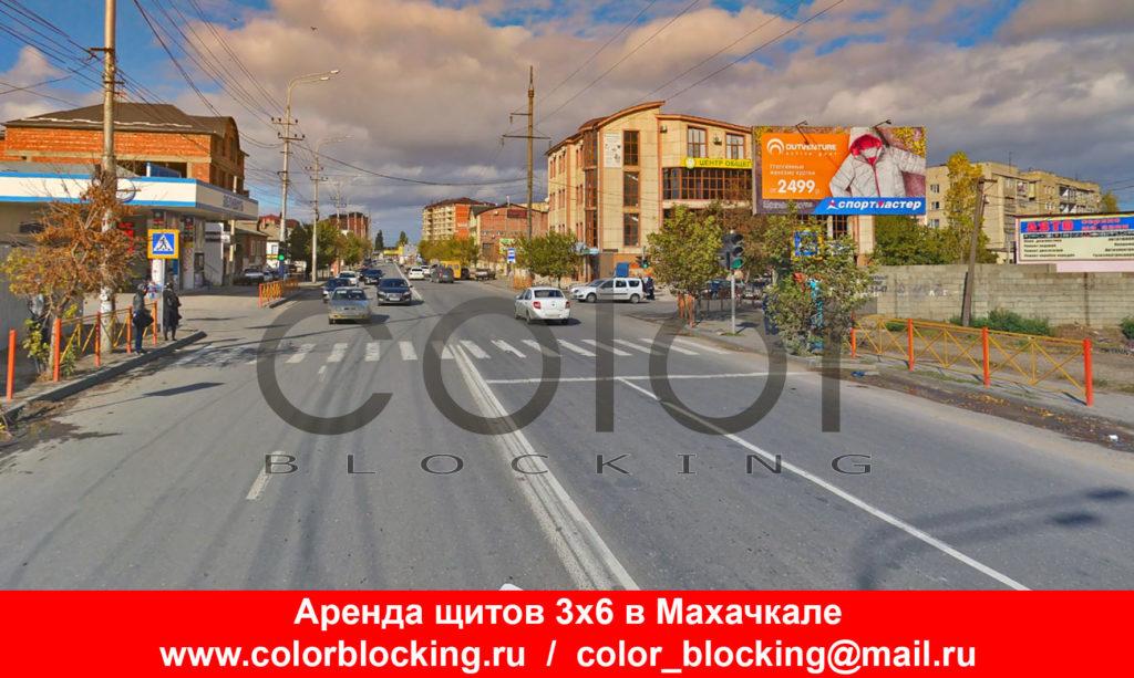 Наружная реклама в Махачкале Магомедтагирова