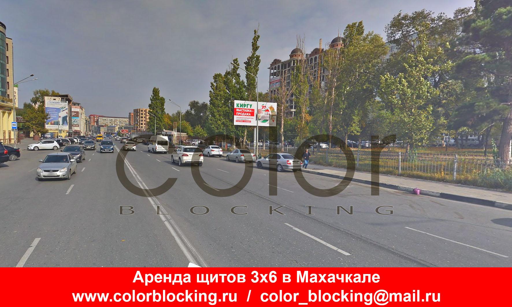 Наружная реклама в Махачкале Ярагского