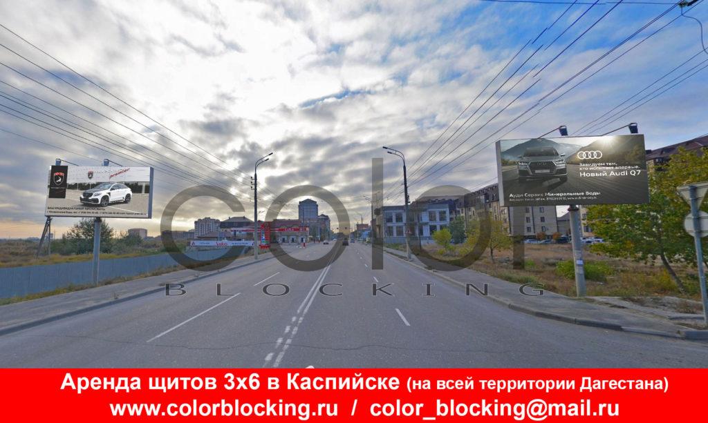 Наружная реклама в Каспийске уличная