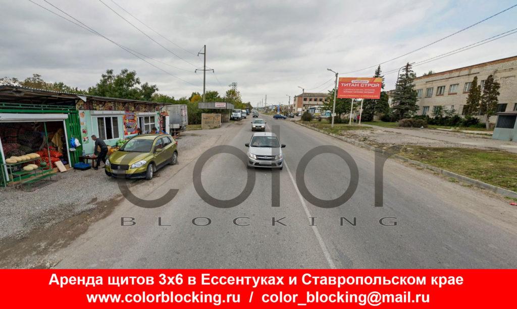 Реклама на билбордах в Ессентуках шоссе