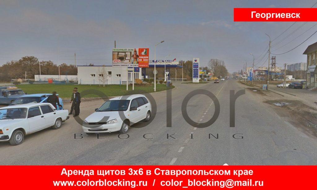 Реклама на билбордах в Георгиевске въезд