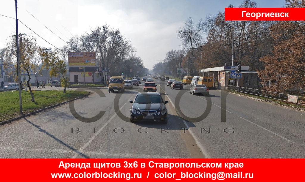 Реклама на билбордах в Георгиевске Калинина