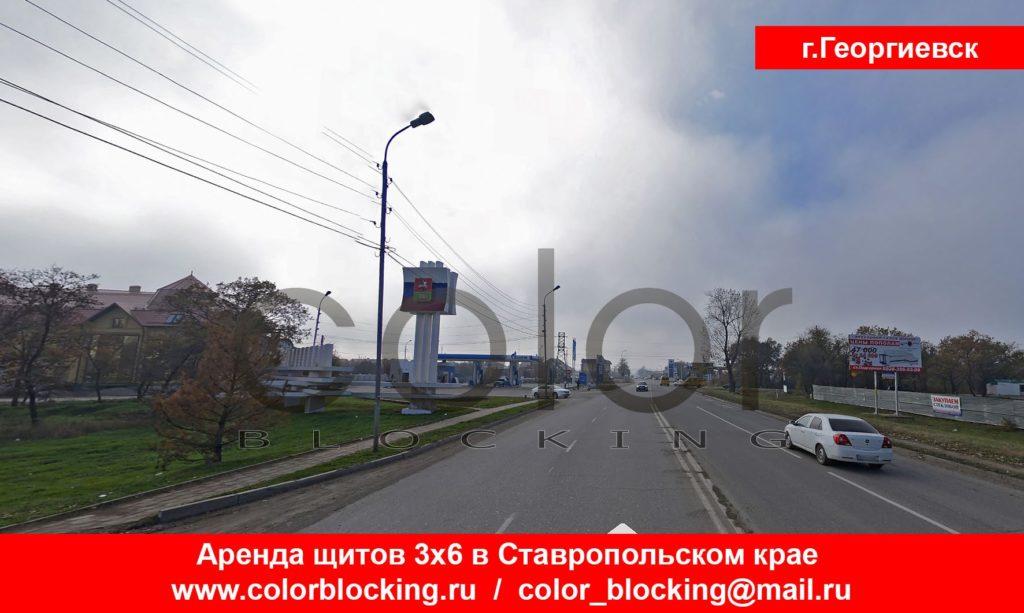 Реклама на билбордах в Георгиевске выезд
