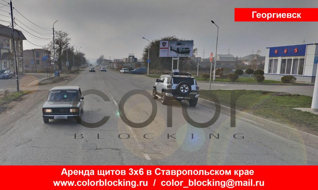 Реклама на билбордах в Георгиевске ФАД