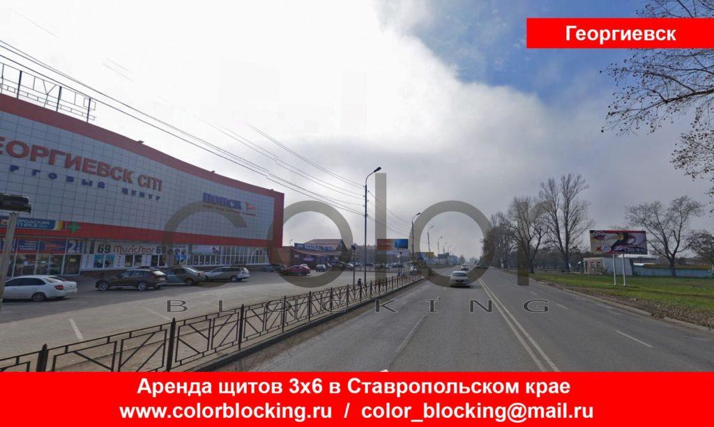 Реклама на билбордах в Георгиевске оператор