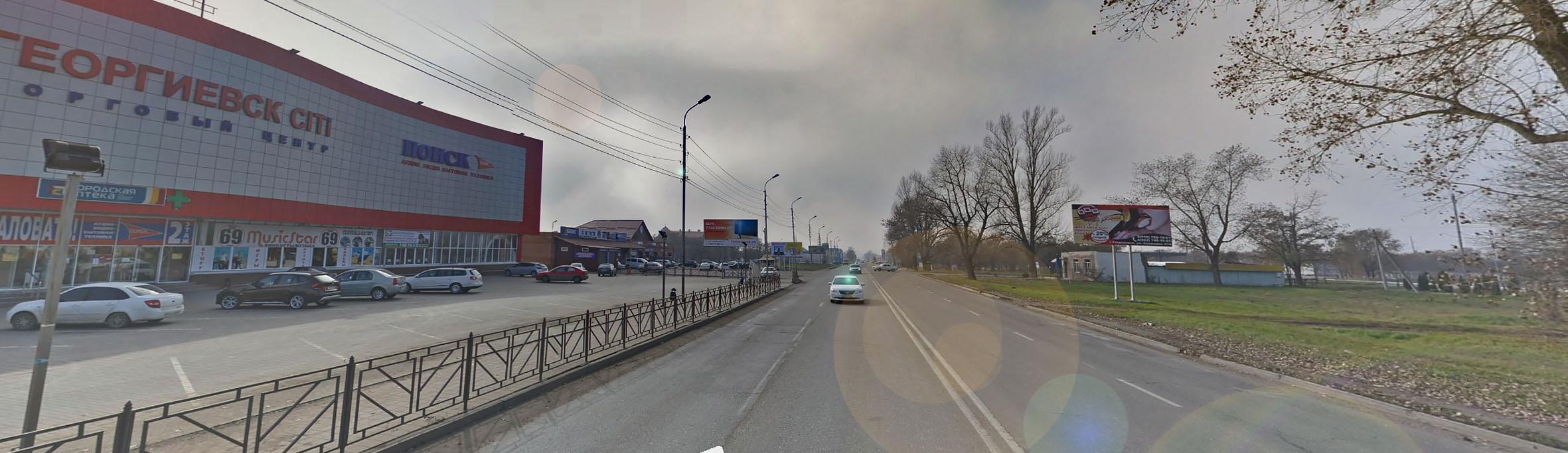 Реклама на билбордах в Георгиевске городская