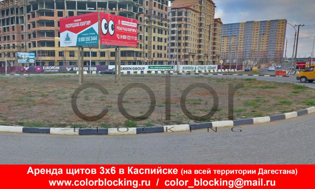 Наружная реклама в Каспийске Омарова