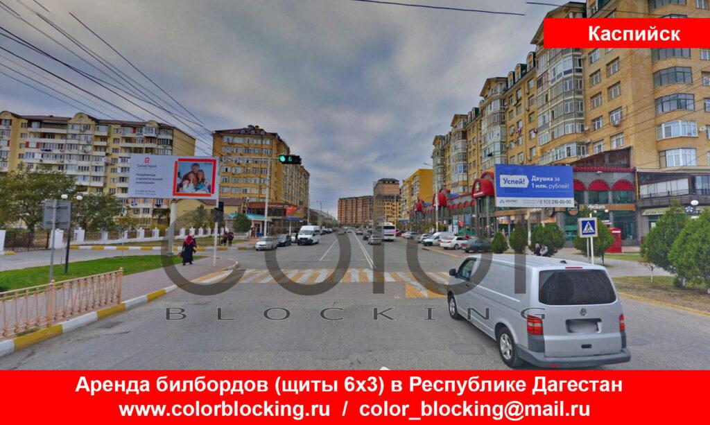 Наружная реклама в Каспийске разместить