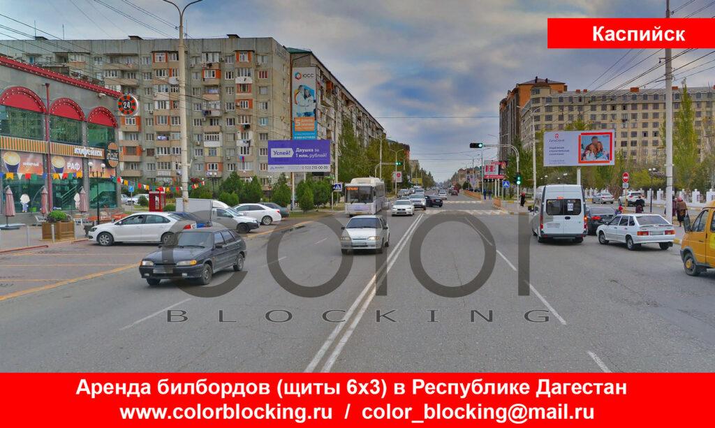 Наружная реклама в Каспийске щиты 6х3