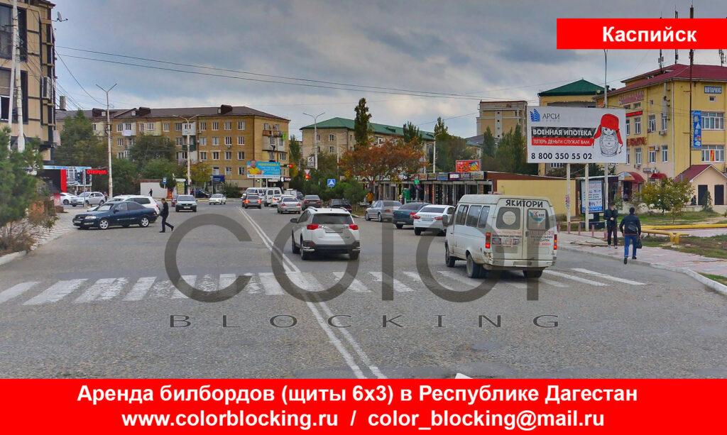 Наружная реклама в Каспийске ТРЦ