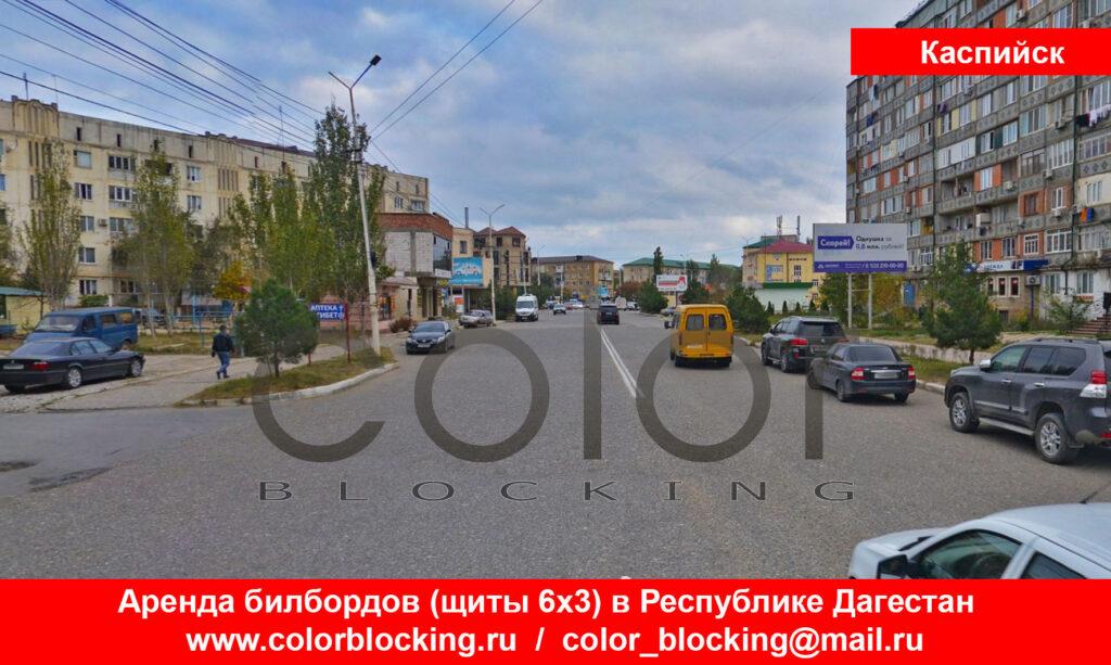 Наружная реклама в Каспийске улица