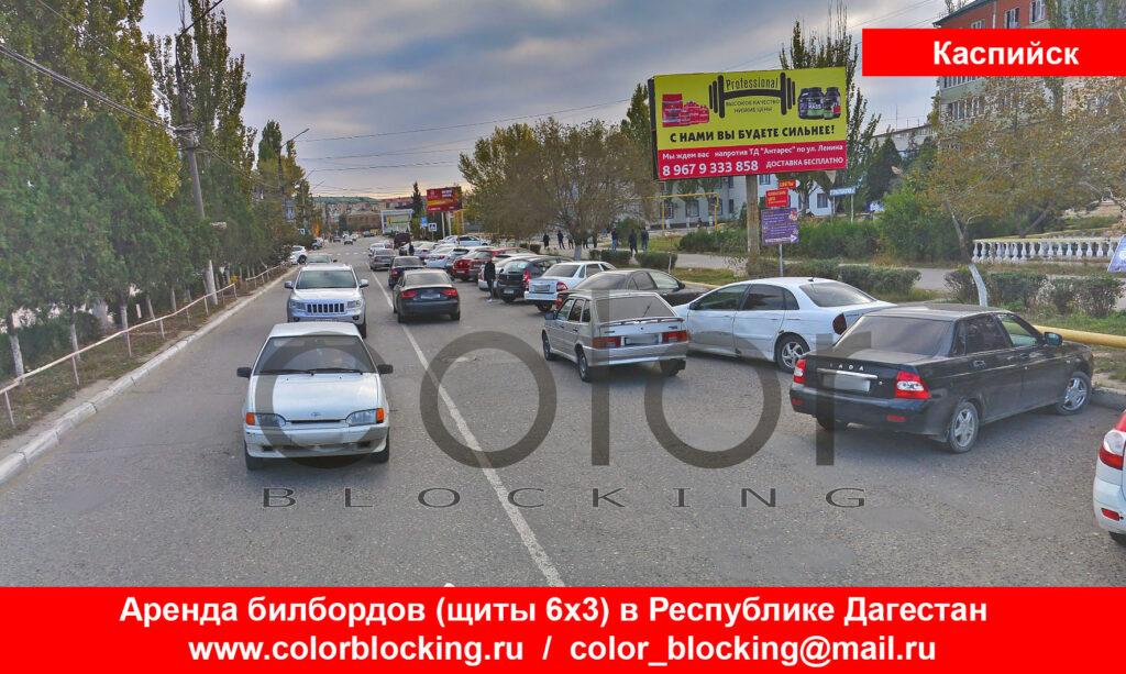 Наружная реклама в Каспийске Орджоникидзе