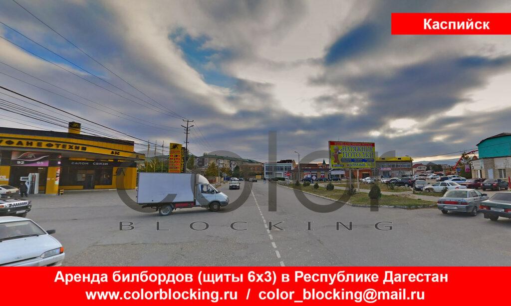 Наружная реклама в Каспийске городская