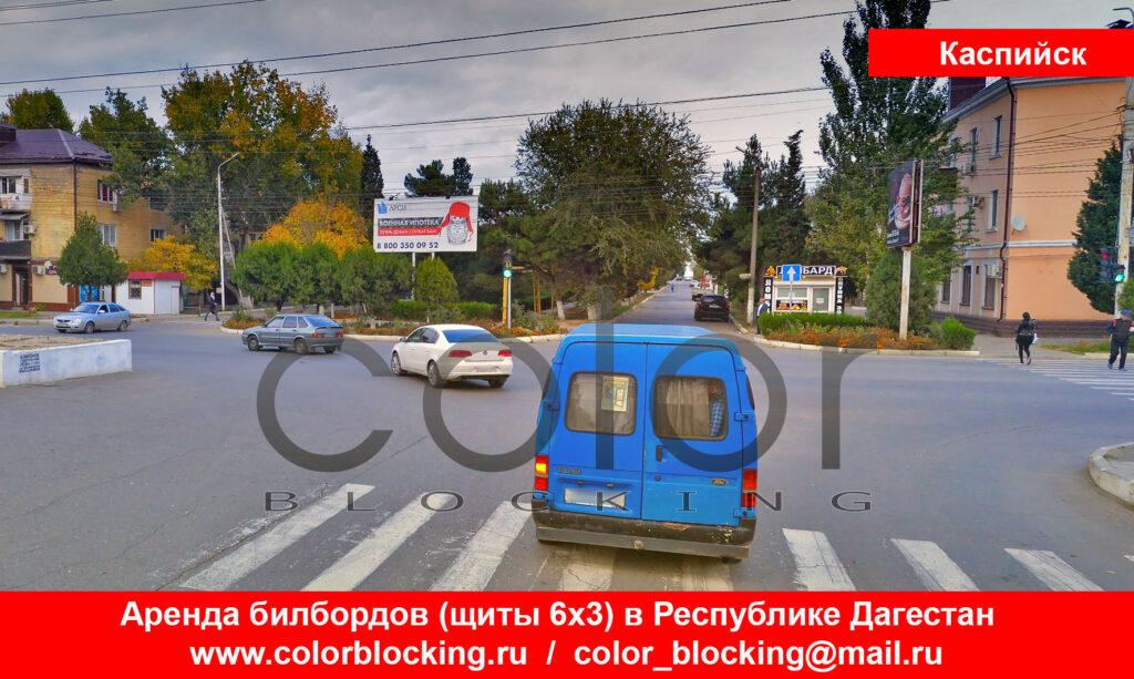 Наружная реклама в Каспийске Стальского