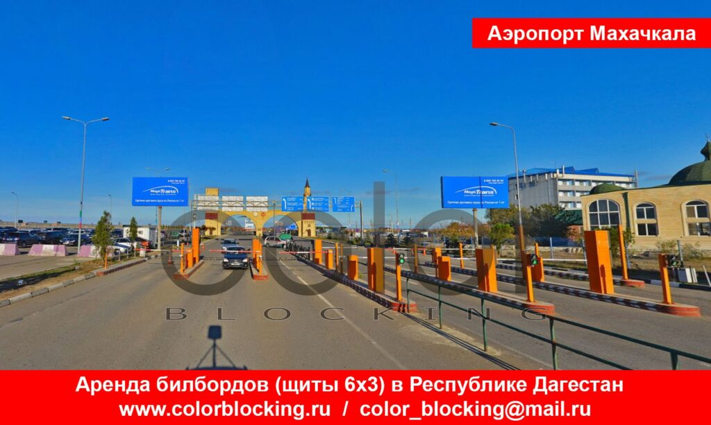 Наружная реклама в Каспийске билборд