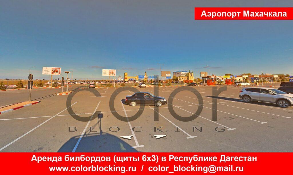 Наружная реклама в Каспийске щит 3х6