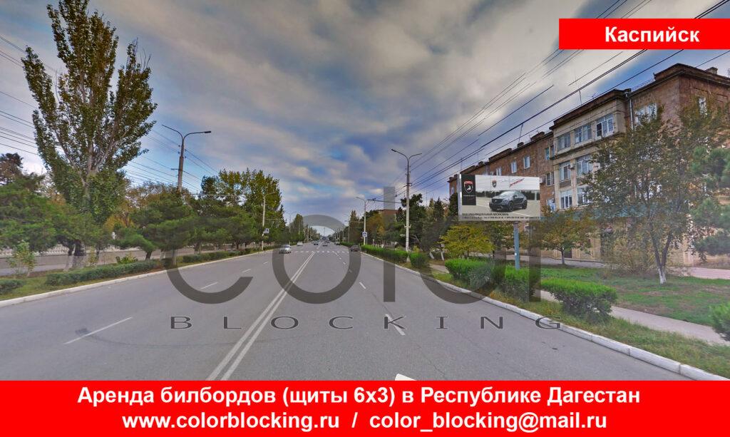 Наружная реклама в Каспийске Ленина