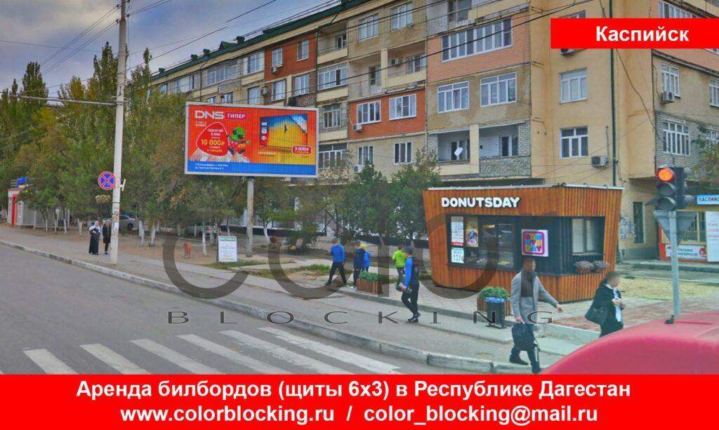 Наружная реклама в Каспийске призматрон
