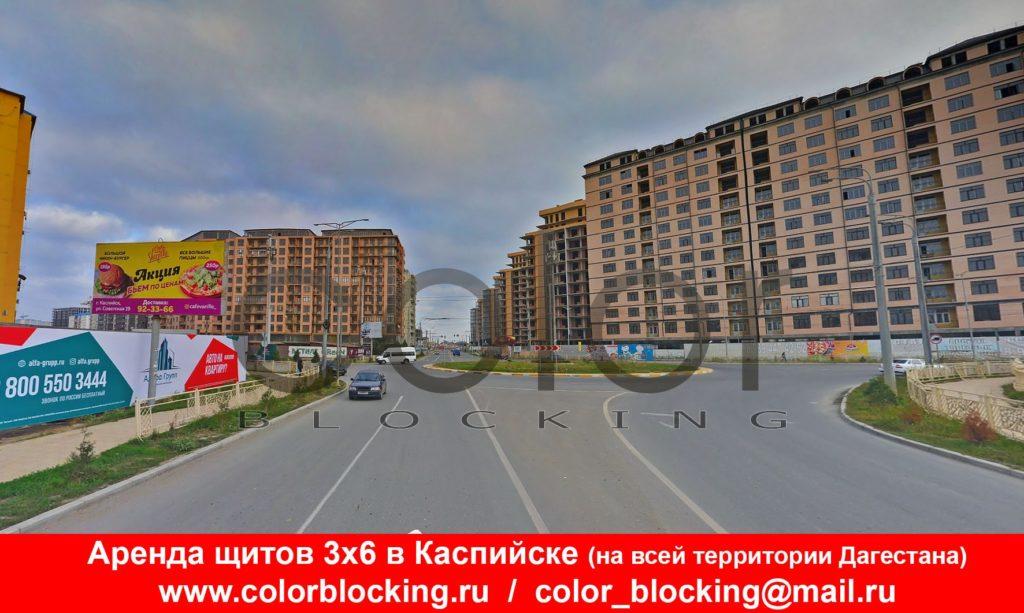 Наружная реклама в Каспийске Кавказская