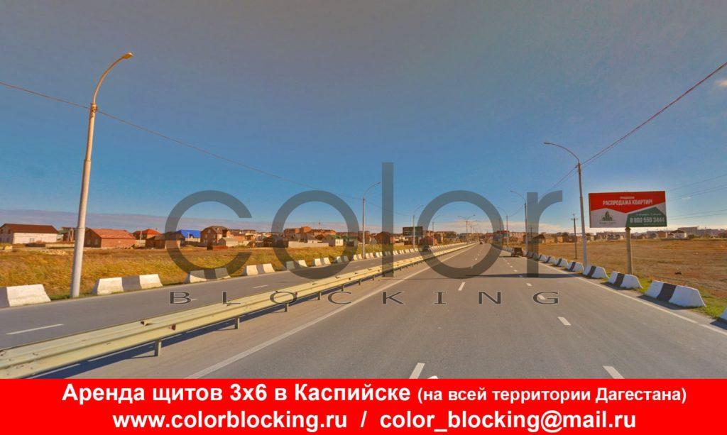 Наружная реклама в Каспийске въезд