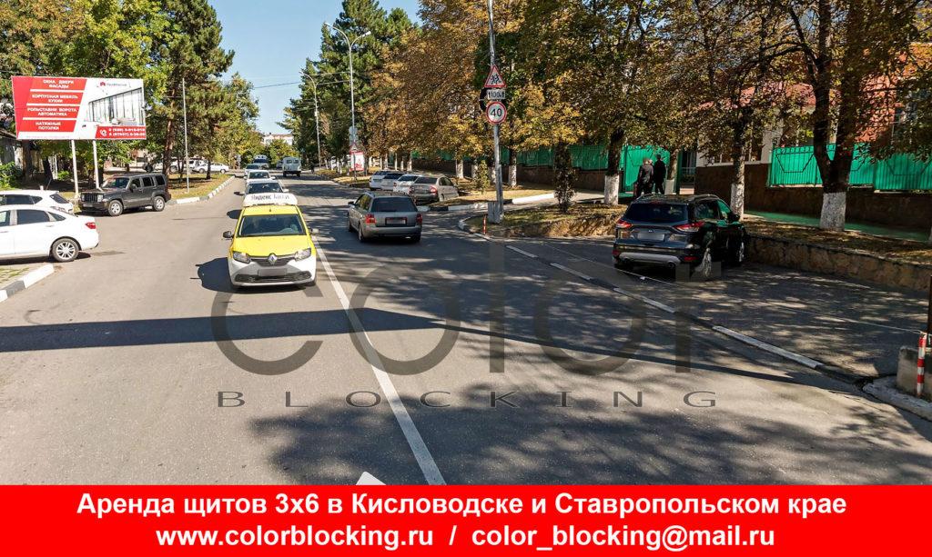 Реклама на билбордах в Кисловодске улица