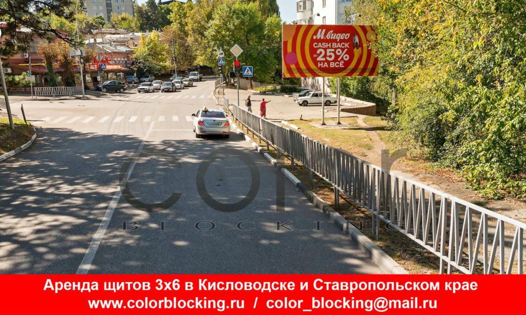 Реклама на билбордах в Кисловодске Кирова