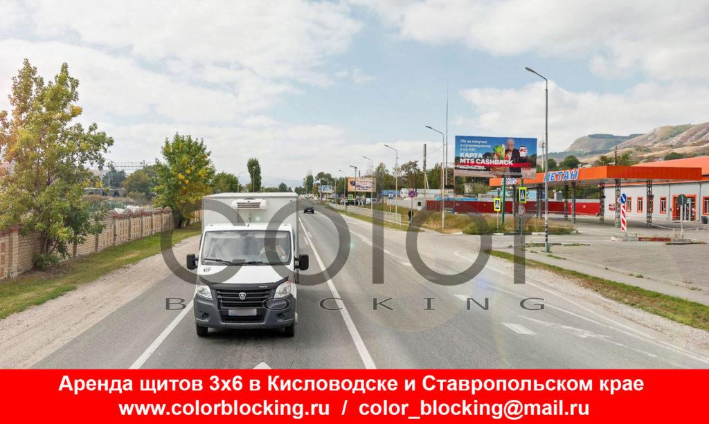 Реклама на билбордах в Кисловодске А-157
