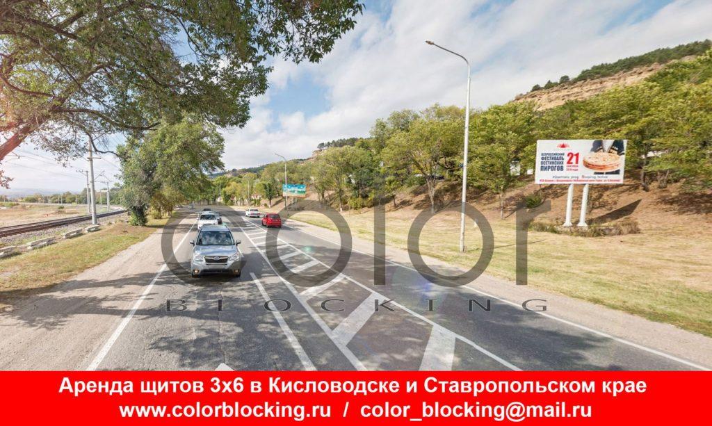 Реклама на билбордах в Кисловодске уличная