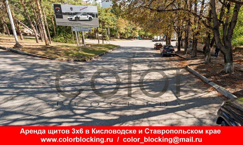 Реклама на билбордах в Кисловодске кутузова