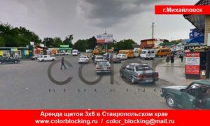 Реклама на билбордах в Михайловске въезд